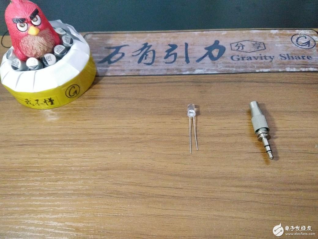 手机红外空调遥控器DIY制作