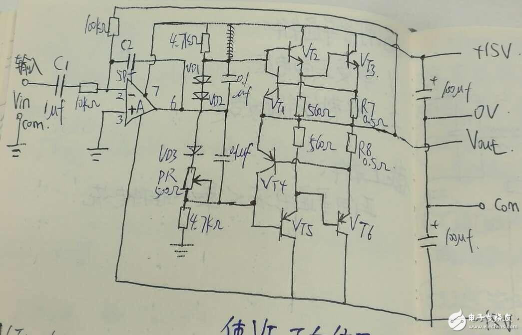 功率设定问题:这个电路输出为7W是如何计算出来的呢?