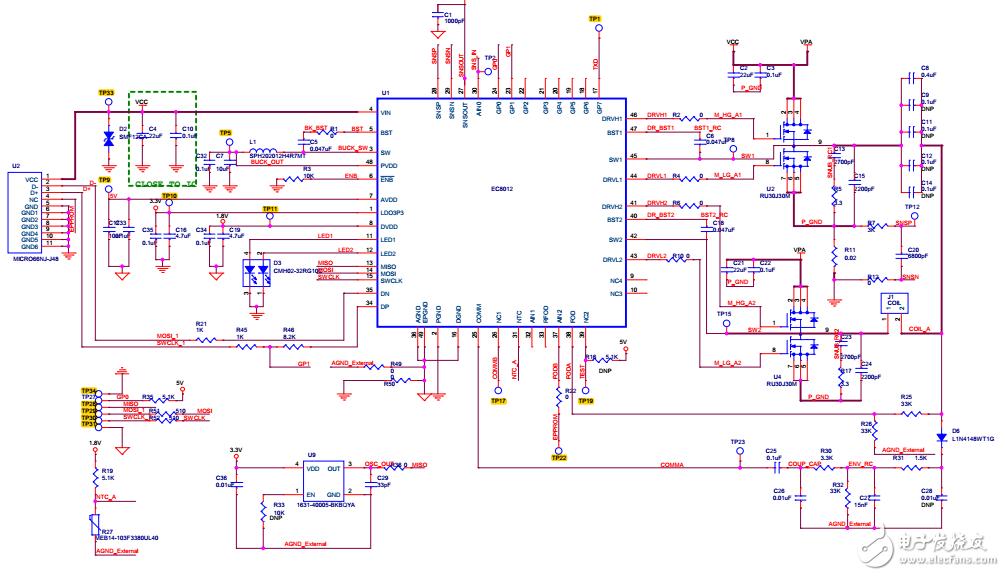 无线充电易充EC8012芯片 7.5w兼顾10W方案