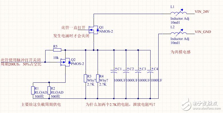 求专家帮解答的一个电路设计的疑问?为什么在电路24电源对地加了两个2.7K的电阻?