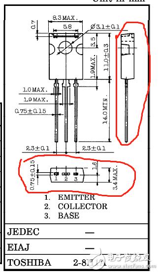 查找三极管数据表中封装三视图时,最下面图是府视图还是仰视图?