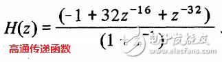 请问如何在不同采样率下实现一样的滤波器?