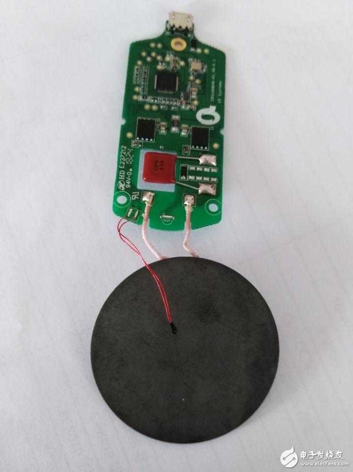 5瓦到15瓦的支持小功率的无线充电方案