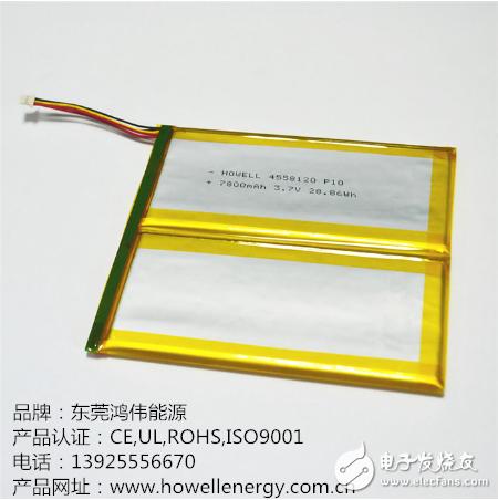 ipad平板电脑锂电池充不进电的原因以及解决方法