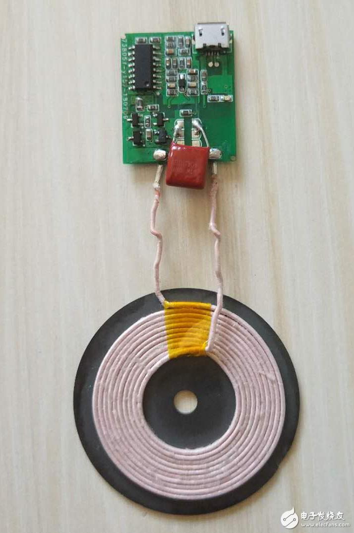 请问旭鑫胜的5W无线充电方案怎么样(PCBA成本才3块多)?
