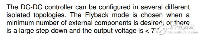 请问AS1138的反激式拓扑方式是否只能用于输出小于7V的情况?另外POE供电是否必须用隔离电源方案?