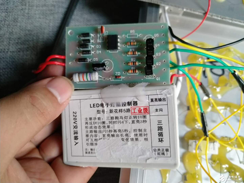 请问LED灯箱控制器能否交流改直流输入?