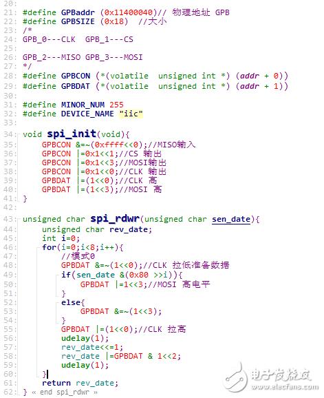 linux用io模拟写spi,打印出来错误的id号,这段代码有什么错误点,请大神指出