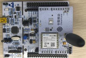 STMCU中文官网发布了中移物联网NB-IoT智能模组