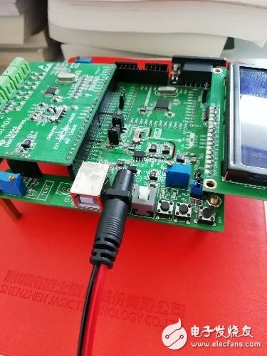 电源设置了6V电压但h接入板子却达不到,请问是电路板哪里烧掉了吗