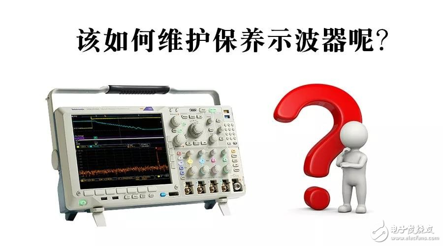 示波器基础知识和使用方法解答