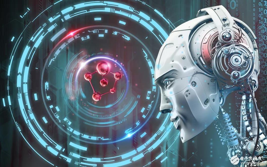 解密美国五角大楼人工智能中心