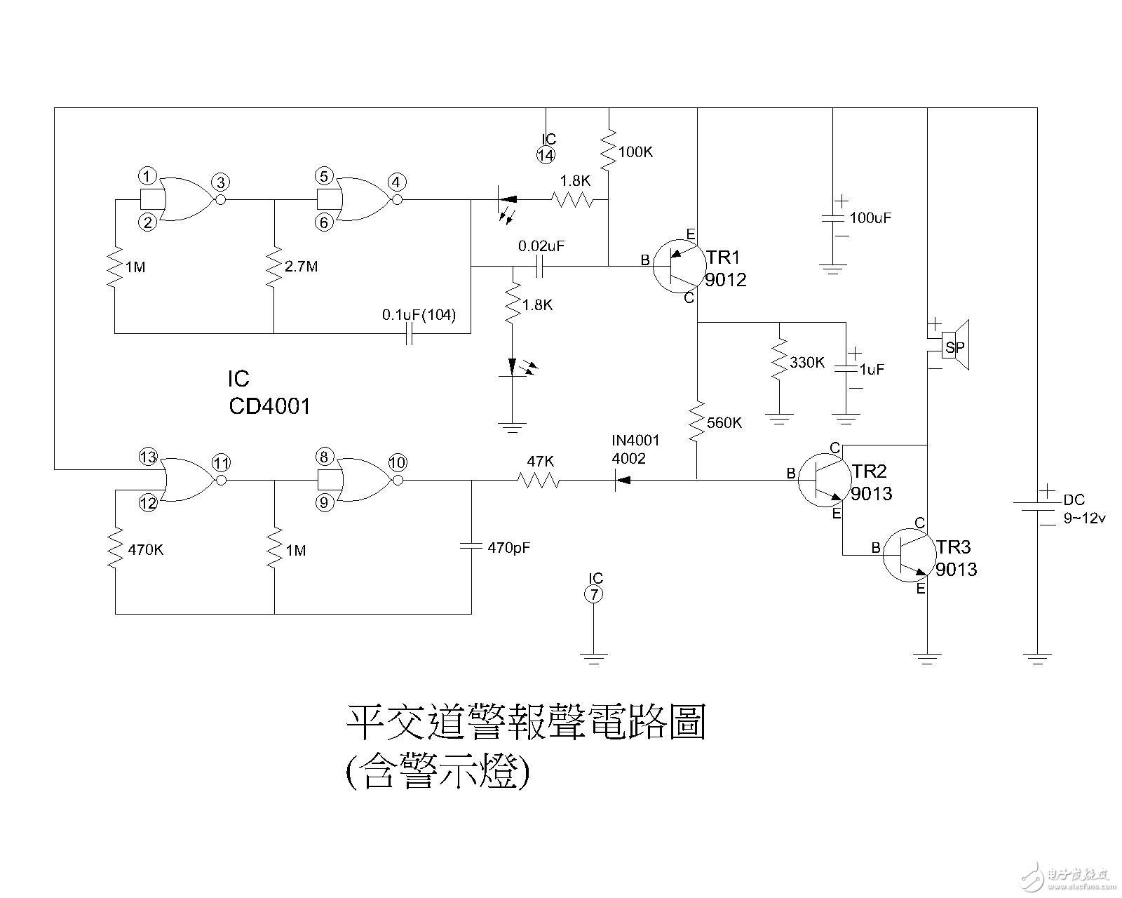 TR3三極管發燙及LED閃爍速度調慢問題