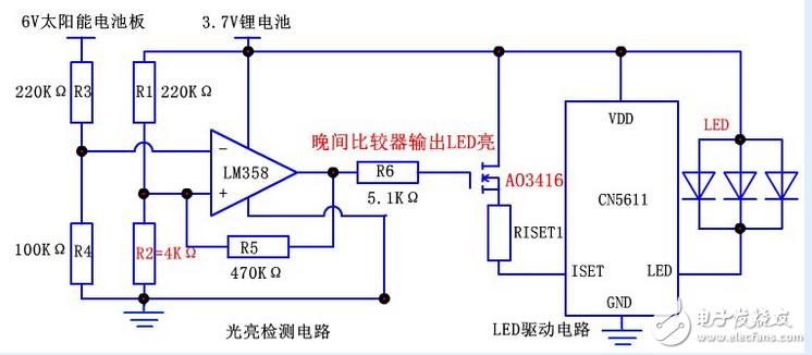用三极管驱动的太阳能灯电路分析