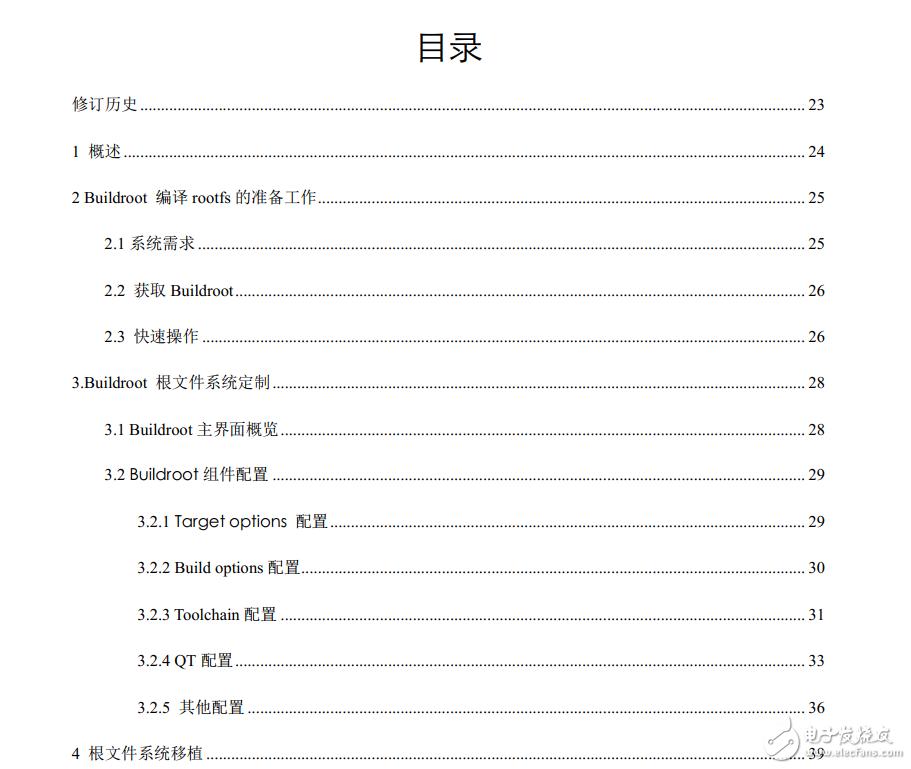 NXP i.MX6UL嵌入式开发板及linux根文件系统定制手册