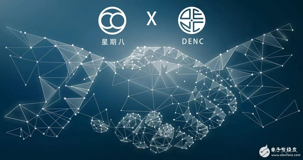 DENC为星期八区块链平台注入科技能量