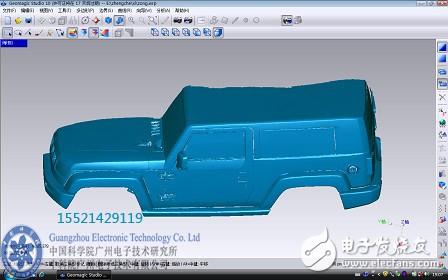 汽车模具曲面三维扫描检测方案