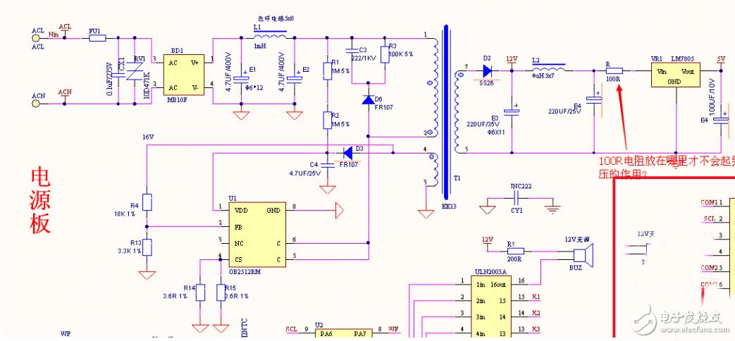【每天看电路第12期】三个12V的继电器供电电路