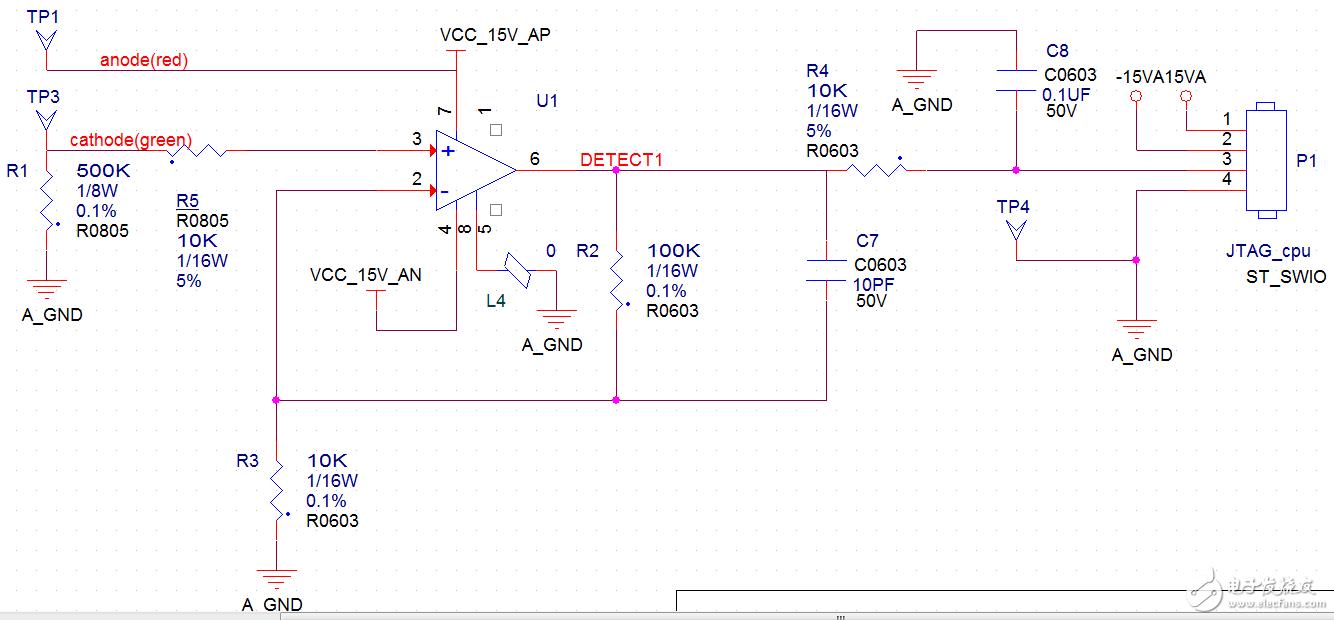 图中的功率放大电路有问题,但是我不知道!!请帮帮我!(刚才那个图片有误,抱歉)