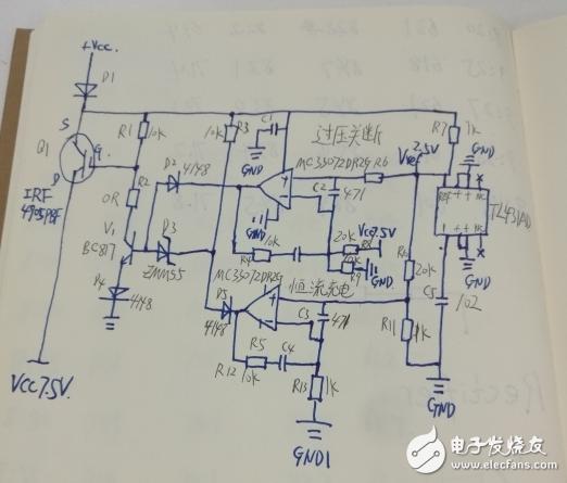 【每天看电路第15期】电路最左边的晶体管作用是什么?
