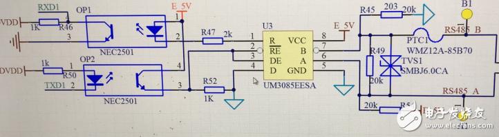 怎么分析这两个485电路?