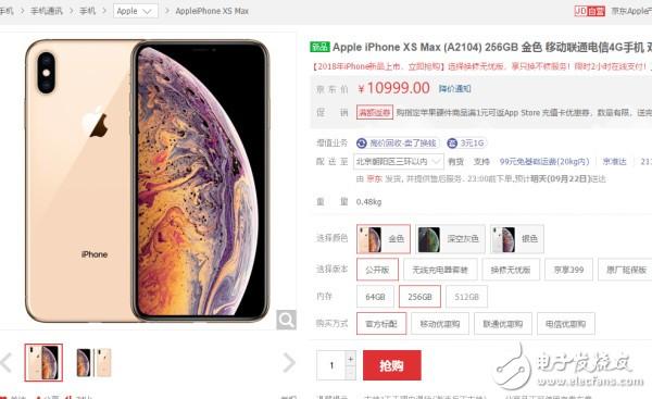 iPhone Xs开售遇冷,苹果一成不变给了中国手机哪些机会?