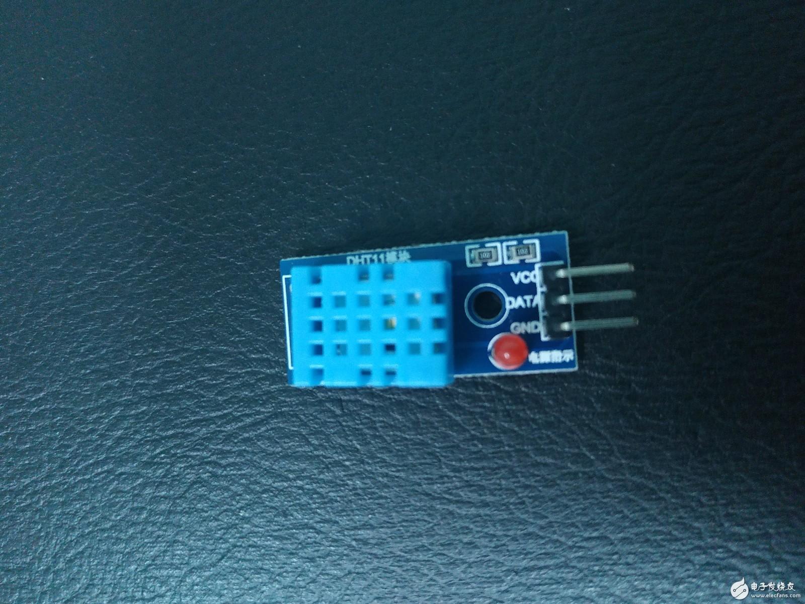 【GD32330C-START开发板试用体验】DHT11温湿度测量