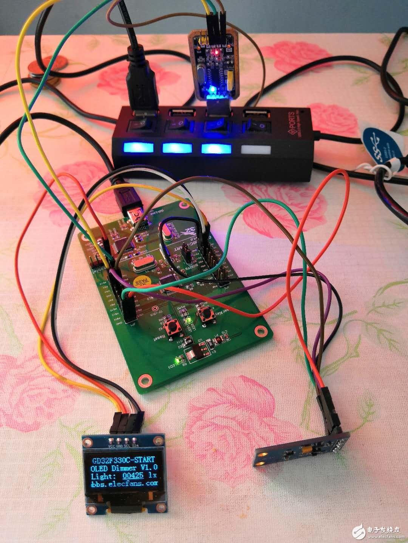 【GD32330C-START開發板試用體驗】OLED智能背光調節作品提交