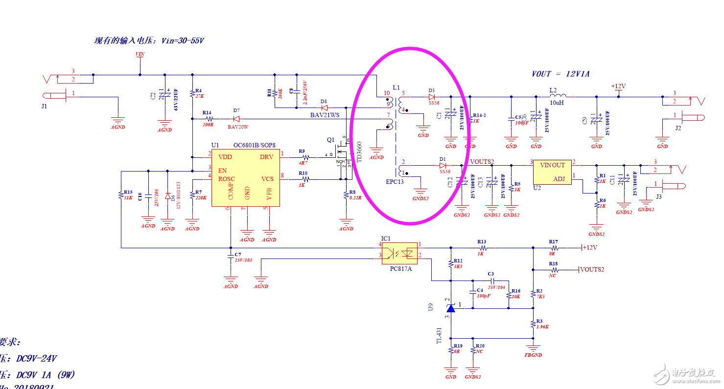 想请教下电源芯片电路变压器绕制问题