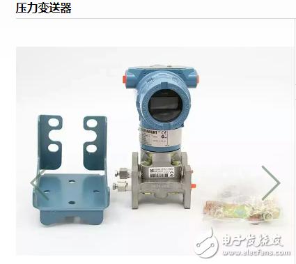 压力变送器在使用过程中要避免低温干扰