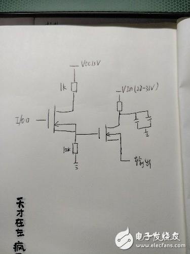 合適的mos管和外圍電路
