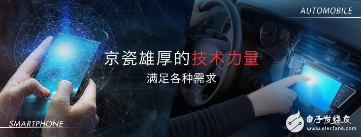 又一MLCC巨头斥资扩产!为应对车用需求投资60亿日元