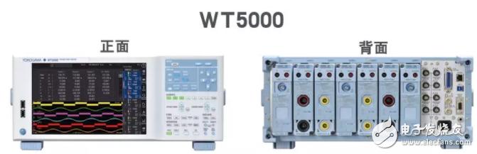 橫河最新高精度功率分析儀WT5000