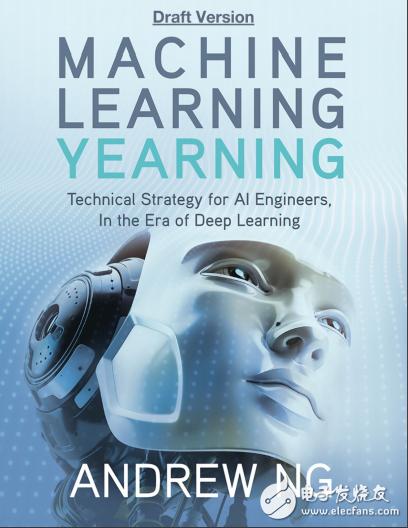 学习必看,新书热推 —《机器学习训练秘籍》
