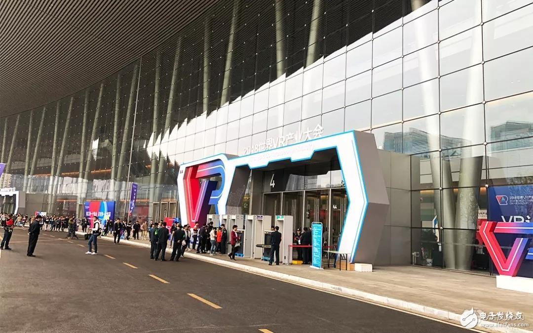 盗梦科技受邀参加备受瞩目的世界VR产业大会