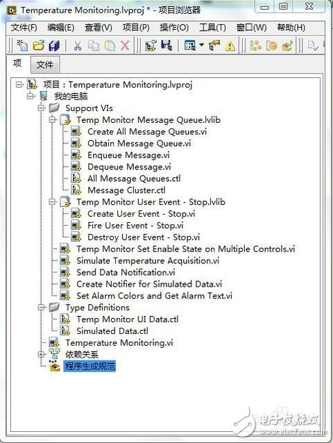 请教一下关于软件设置的问题