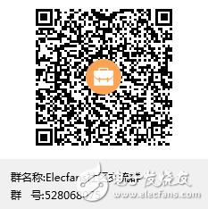 """电子发烧友论坛集""""杰""""号——高校大使火热招募!"""