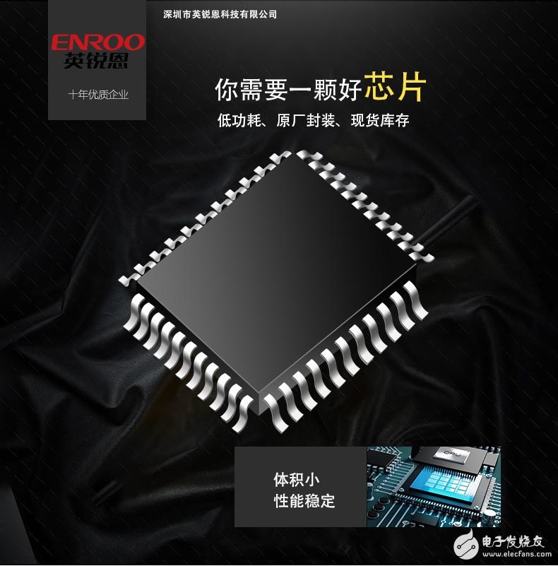 兼容美国微芯PIC单片机芯片—EN8F202  LED灯控制单片机方案