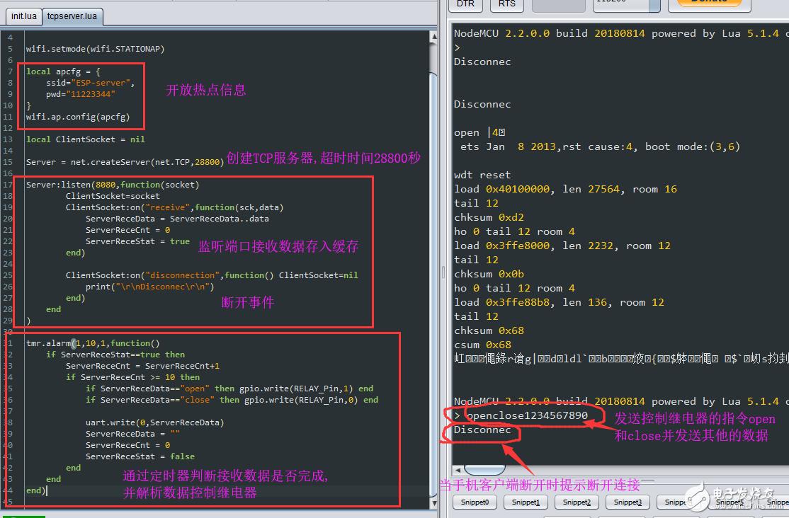 制作自己的wifi开关:ESP8266模块开放热点开启TCP服务 控制继电器