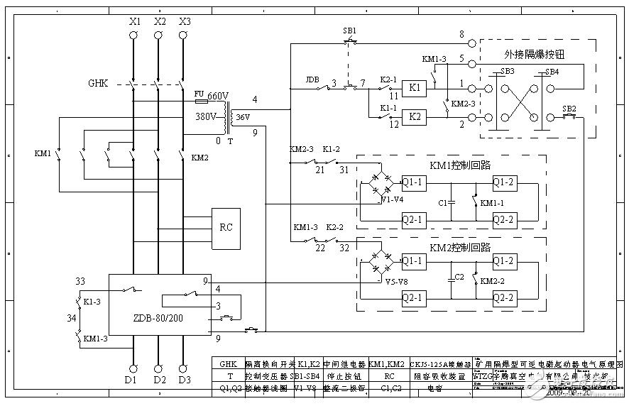 电气电路分析