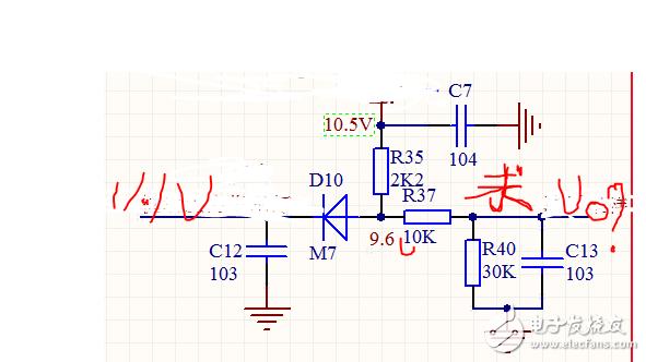 电阻分压计算