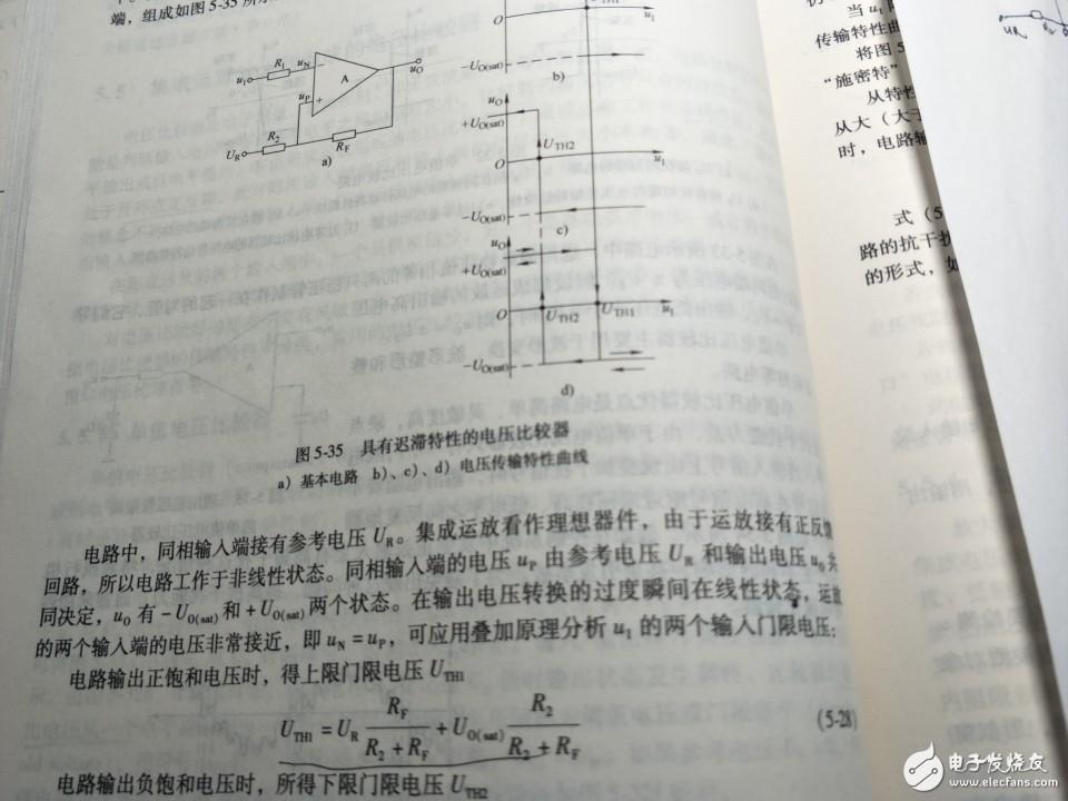 请问如何计算图中的上限门限电压?