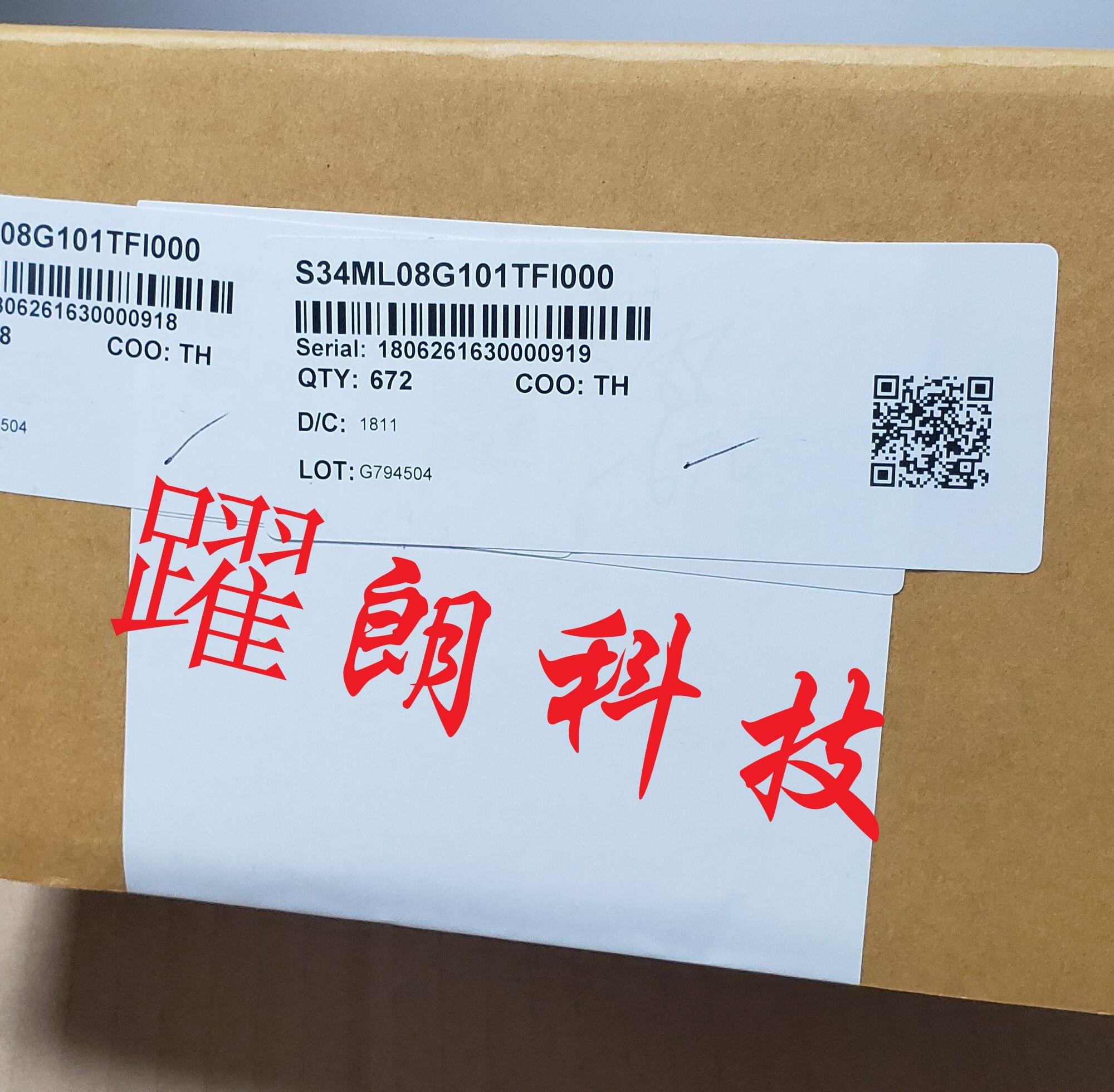 S34ML08G101TFI000 原装现货