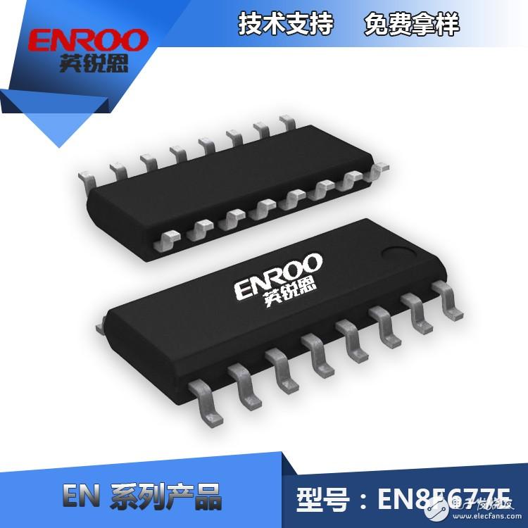 毛孔清洁器单片机芯片方案——深圳单片机开发方案公司