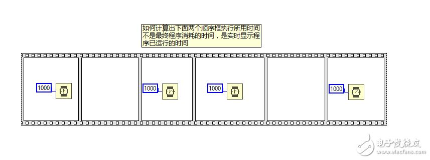 想要实时显示一段程序运行了多长时间,对程序中一段程序做个计时器