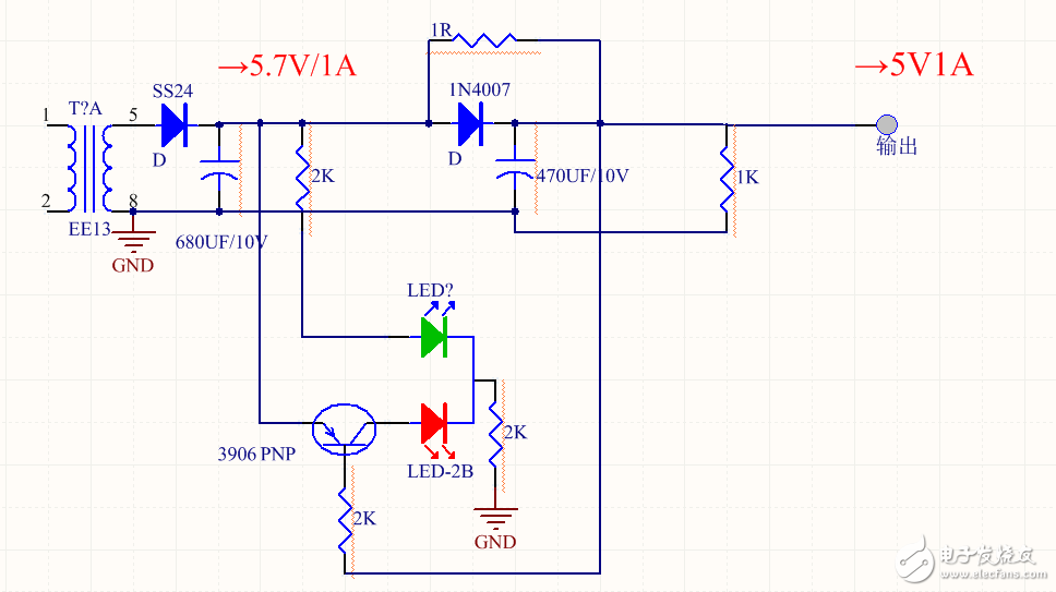 反激式开关电源,输出三极管转灯应用调试的原理是什么