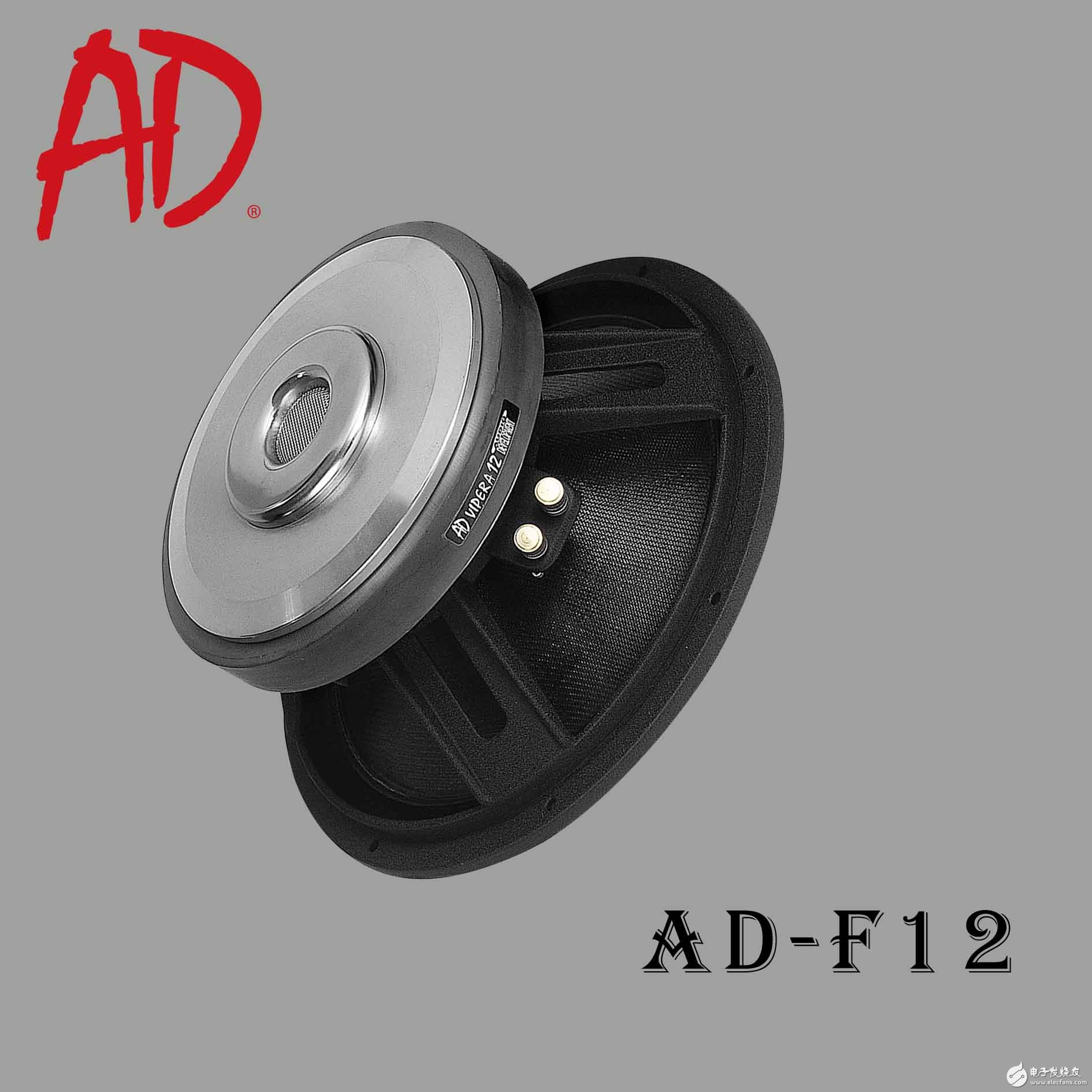 汽车音响改装低音喇叭:AD-F12