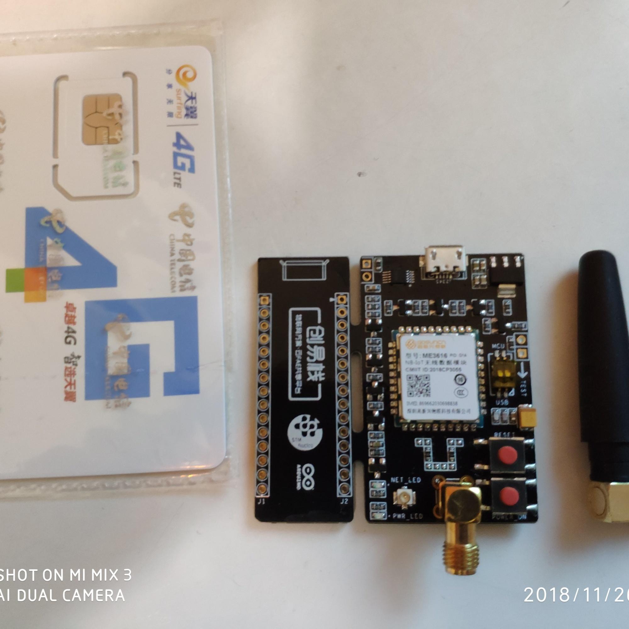【NB-IoT开发套件试用体验】+ME3616评测板开箱