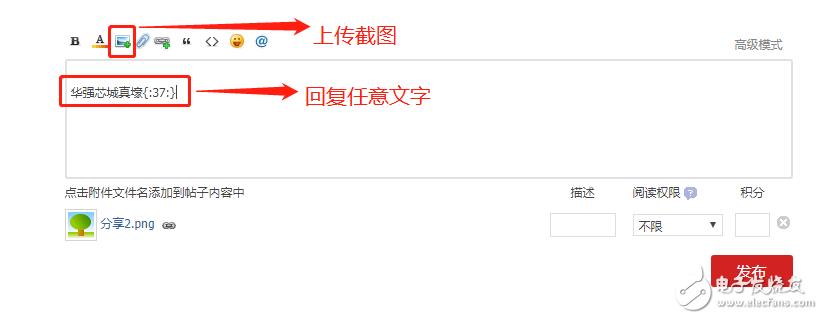 华强芯城双12自营现货节,按规则回帖抽奖赢2.8万锦鲤礼包