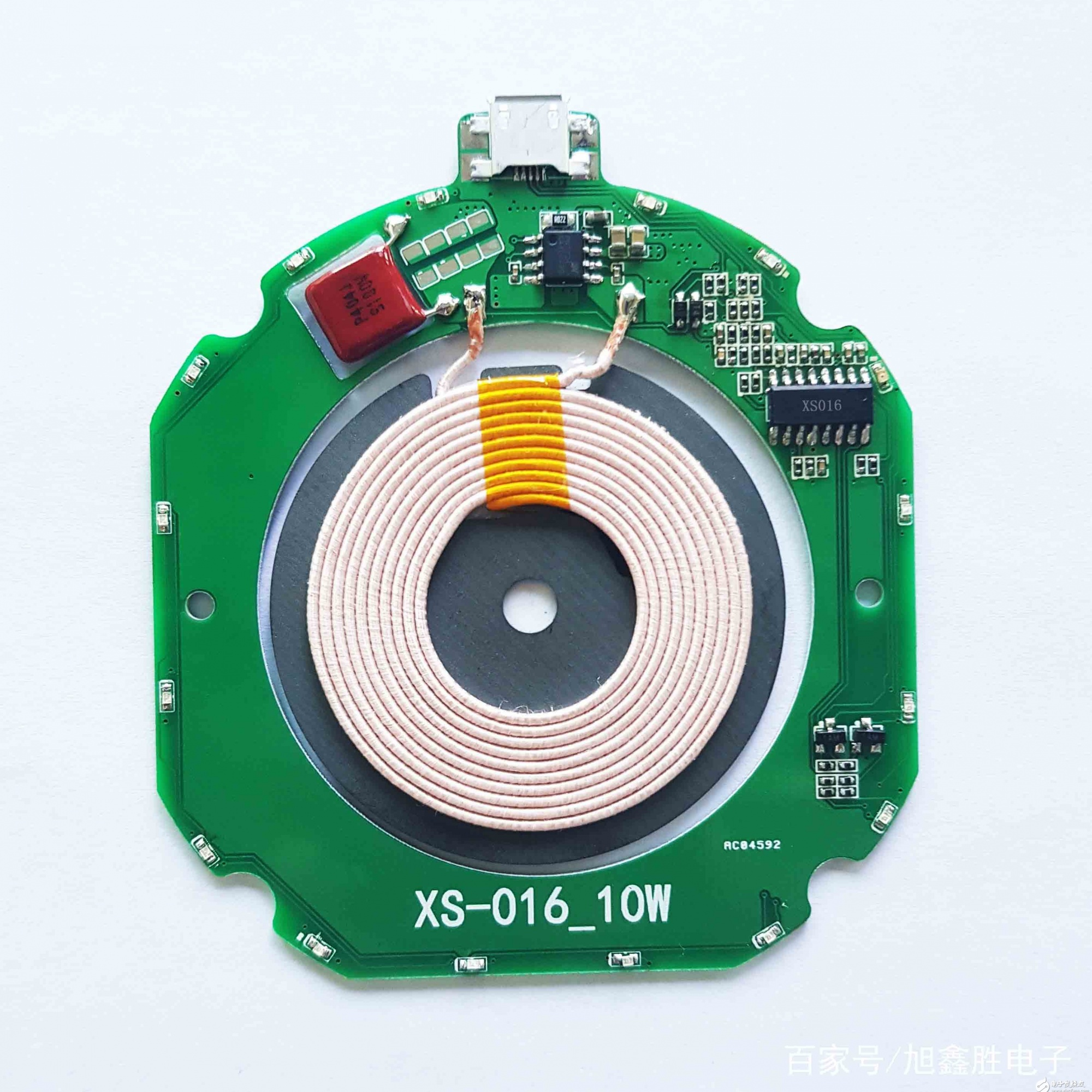 XS016全集成MCU+微型IPM构架无线充电方案分享